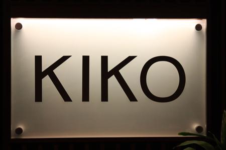 Varie offerte di lavoro da Kiko e Zara