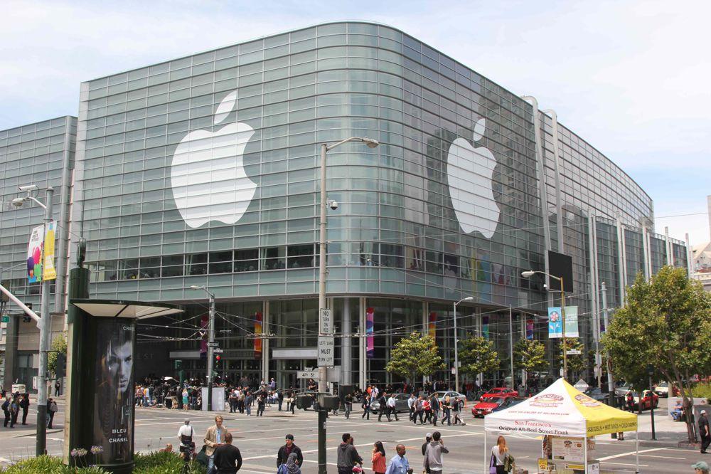 Apple: sfumano i 600 posti di lavoro dichiarati a Napoli
